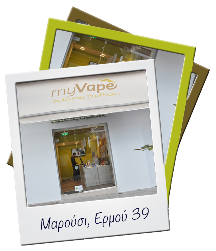 my vape shop ermou
