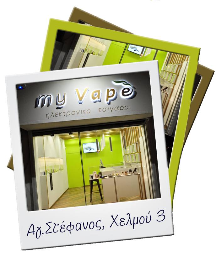 my vape shop ag stefanos