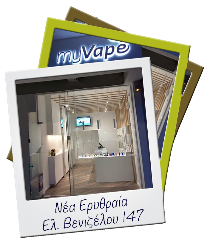 my vape shop erithrea