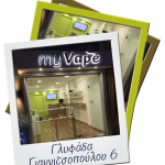 my vape shop glifada