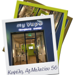 my vape shop kipseli