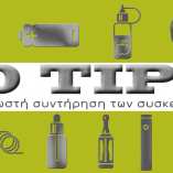 myvape_pedia_10tips
