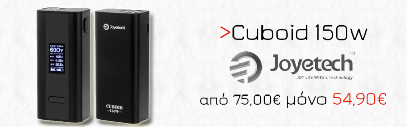 offer_cuboid
