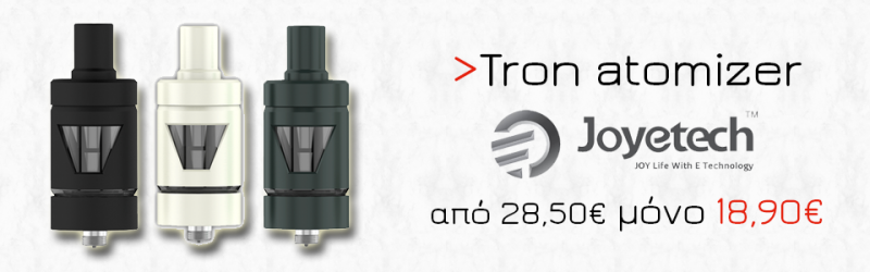 offer_tron