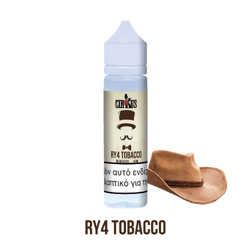 VDLV Authentic Cirkus - RY4 Tobacco