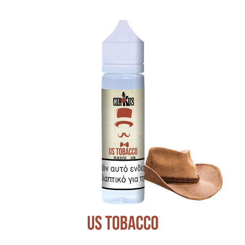 VDLV Authentic Cirkus - US Tobacco